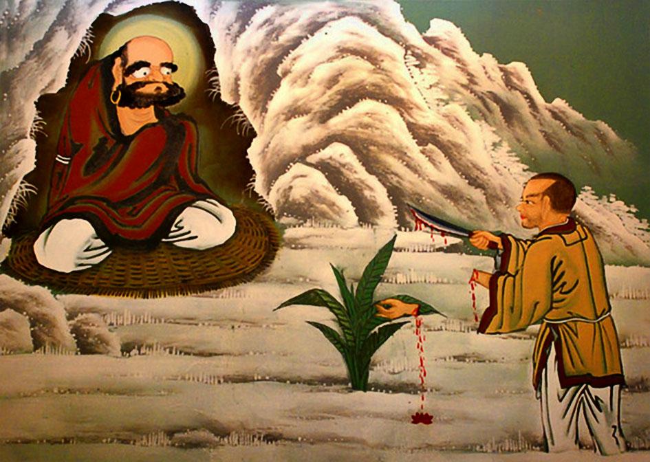 Шень Гуан
